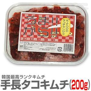(クール便)手長タコキムチ(200g) 韓国産冷凍 韓国フードフェア(ピックアップ)|eemise