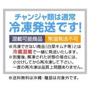 (クール便)手長タコキムチ(200g) 韓国産冷凍 韓国フードフェア(ピックアップ)|eemise|03