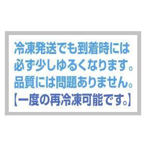 (クール便)手長タコキムチ(200g) 韓国産冷凍 韓国フードフェア(ピックアップ)|eemise|04