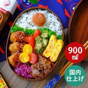 曲げわっぱ 弁当箱 小判(大) うるし塗 日本国内仕上げ 0...