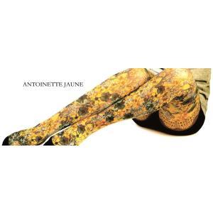 Marie Antoilette製女性用タイツ - Antoin Jaune |eeny-japan-ya-shop