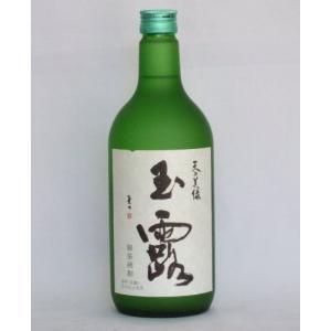 玉露・緑茶焼酎 720ml《送料格安》...