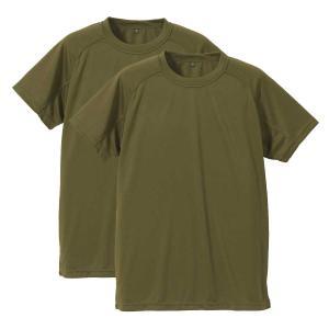 メンズ 無地 自衛隊仕様 速乾 Tシャツ ミリタリーTシャツ ドライTシャツ(2枚組)J.S.D.F...