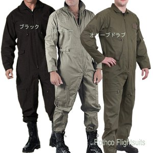 メンズ ミリタリーつなぎ服 エアーフォース仕様 ロスコ フライトスーツ 空軍作業服のレプリカ仕様
