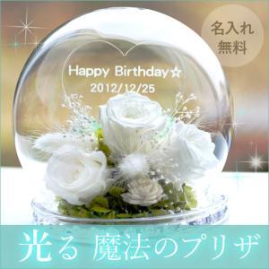 ■商品説明  サイズ:約22x22cm  製造国:日本 素材:光る白バラ・かすみ草・ラグラス・ソフト...