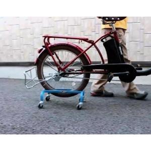 ドーリー  サイクルキャリー自転車移動 電動自転車 |effect-shop