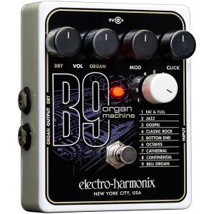 Electro-Harmonix B9 Organ Mach...
