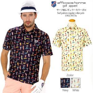 6e654827c6e2d サーフ柄レギュラーカラーポロシャツ efficace-homme エフィカスオム