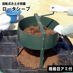土作り・土の再生に強い味方!!  つらくて結構重労働な作業も簡単らくらく♪  作業時間短縮!ハンドル...