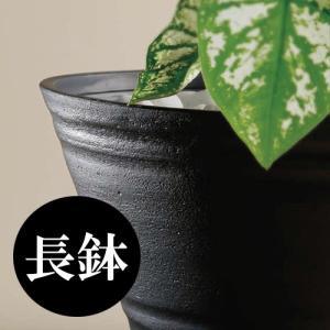 明和 セラアートシリーズ 長鉢 4寸 白 116×150mm|efiluz