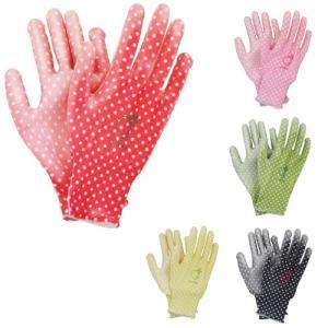 ガーデニング 手袋 おしゃれ ガーデングローブ PUキュート ドット柄 G3 全5色 アトム g-style ガーデニング 園芸 農作業 女性 レディース 三冨 Z|efiluz