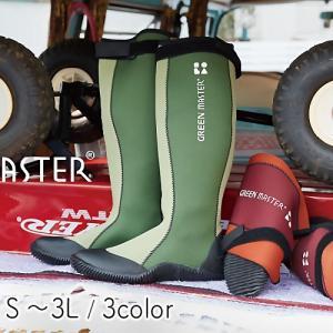 アトム グリーンマスター S-3Lサイズ 全3色 農作業 長靴 おしゃれ ロングブーツ 園芸 三冨D|efiluz