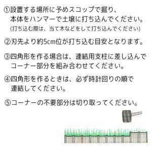 土のストッパー ワイド 2枚組 GT-0530 サンカ|efiluz|02