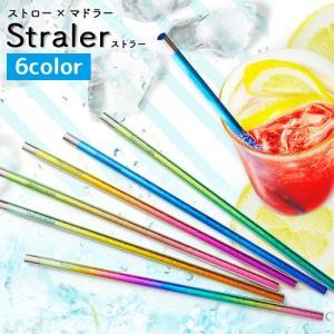 ■□■ 何個でもネコポス対応商品 ■□■  カラフルな色彩でユニークでとってもお洒落! ありそうでな...