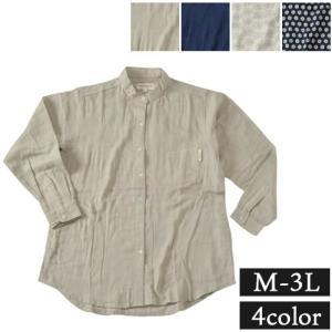 おしゃれ 農作業着 monkuwa モンクワ Wガーゼ チュニックブラウス MO41-03102 M-3Lサイズ 全4色 レディース 農作業 服装 T志 Z efiluz