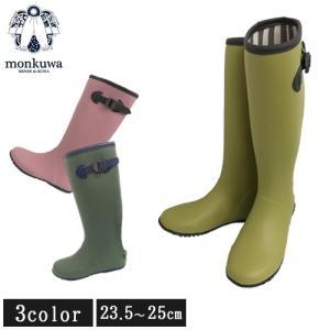 農作業 長靴 レディース monkuwa モンクワ アグリロングブーツ MK36140 S-LLサイズ 全3色 レインブーツ ガーデニング T志 Z|efiluz