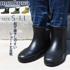 ガーデンシューズ おしゃれ 農作業 monkuwa モンクワ アグリショートブーツ MK36141 レディース ショートブーツ|efiluz|02