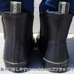 ガーデンシューズ おしゃれ 農作業 monkuwa モンクワ アグリショートブーツ MK36141 レディース ショートブーツ|efiluz|04