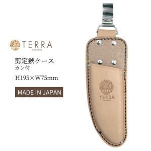 TERRA テラ 剪定鋏ケース カン付 TR-04 ヌメ革 日本製 プSD