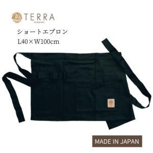 おしゃれ 農作業着 TERRA テラ ガーデン ショートエプロン TR-100BK ブラック 農作業 服装 ガーデニング 園芸 プSD|efiluz