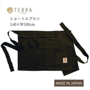 おしゃれ 農作業着 TERRA テラ ガーデン ショートエプロン TR-100CO チョコ 農作業 服装 ガーデニング 園芸 プSD|efiluz
