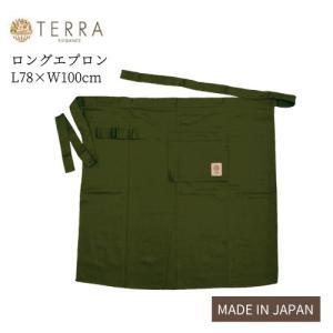 おしゃれ 農作業着 TERRA テラ ガーデン ロングエプロン TR-200K カーキ 農作業 服装 ガーデニング 園芸 プSD|efiluz