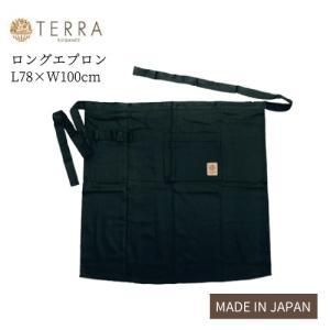 おしゃれ 農作業着 TERRA テラ ガーデン ロングエプロン TR-200BK ブラック 農作業 服装 ガーデニング 園芸 プSD|efiluz