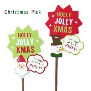 クリスマス プレートピック 吹き出し風 CM720S GREEN HOUSE フラワーピック ガーデ...