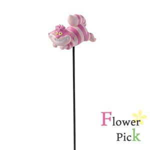 セトクラフト フラワーピック チェシャ猫 SD-5476-100 フラワーピック ガーデンピック 花...