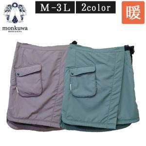 おしゃれ 農作業着 monkuwa モンクワ 裏フリース エプロン スカート MK36504 M-3Lサイズ 全2色 レディース 農作業 服装 T志 Z|efiluz