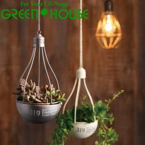 ハンギングランプブリキポットS 3940-B GREEN HOUSE 松KZ|efiluz