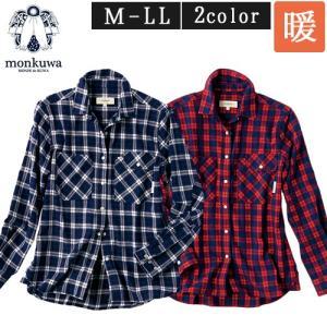 monkuwa モンクワ エルボーパッチ付きネルシャツ MK37400 M-LLサイズ 全2色 レディース 農作業 服装 T志 Z efiluz