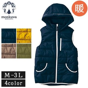 monkuwa モンクワ 防寒ストレッチニット中綿ベスト MK37550 レディース 農作業 服装 T志 Z efiluz