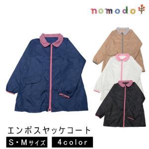 おしゃれ 農作業着 nomodo エンボスヤッケコート NMD201 M-Lサイズ 全4色 レディース 農作業 服装 efiluz