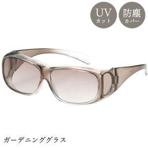 農作業 UV サングラス レディース ガーデニンググラス 014 スモーク TS035 三冨D|efiluz