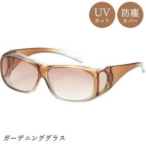 農作業 UV サングラス レディース ガーデニンググラス 014 ブラウン TS036 三冨D|efiluz