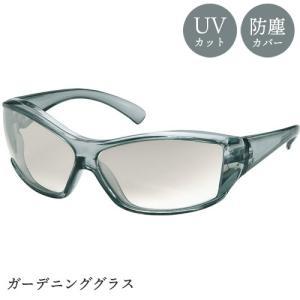 農作業 UV サングラス レディース ガーデニンググラス 018 スモーク TS037 三冨D|efiluz