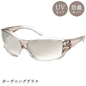 農作業 UV サングラス レディース ガーデニンググラス 018 ブラウン TS038 三冨D|efiluz