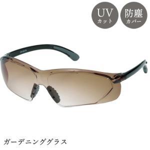 農作業 UV サングラス レディース ガーデニンググラス 022 ブラウン TS040 三冨D|efiluz