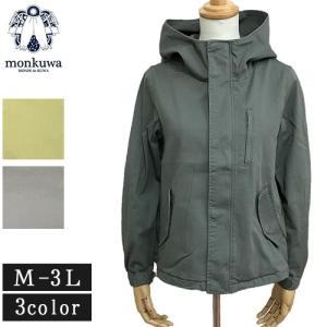 おしゃれ 農作業着 monkuwa モンクワ 綿ストレッチワークブルゾン MK38173 M-3Lサイズ 全3色 レディース 農作業 服装 T志 Z efiluz