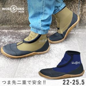 ガーデンシューズ おしゃれ 農作業 ワークシューズプラス N700 レディース 靴 履きやすい 服装 女性 三冨D|efiluz