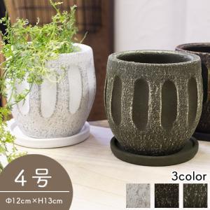 お家を飾る植木鉢「テノンポット」 アンティークで高級な雰囲気を作り上げます。  3カラーからお選び頂...