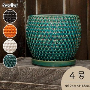 お家を飾る植木鉢「ソルマルドット S」 光沢感あるドット模様で植物を可愛らしく彩ります。  底穴あり...