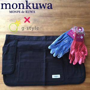 モンクワ monkuwa ガーデニングエプロンとPUキュート 手袋 2色セット 農作業 レディース 女性用 おしゃれ 可愛い グローブ 母の日 プレゼント ギフト|efiluz
