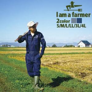 I am a farmer メンズストレッチデニム オーバーオール Imf9819 農作業 つなぎ ガーデニング 作業服 大きいサイズ おしゃれ ツナギ オールインワン T志 代引不可|efiluz