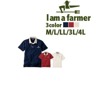 I am a farmer メンズ 半袖 ラガーシャツ Imf1254 男性用 ガーデニング 農作業 園芸 菜園 かっこいい オシャレ 大きいサイズ アウトドア T志 代引不可 efiluz