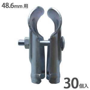 農業用 T型ジョイント 48.6mm 用 30個入 シンセイ 単管 パイプ 固定 支柱 ジョイント 棚 フェンス 小屋 金具 シN直送|efiluz