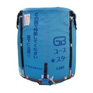 グレンバッグユーススター 1300L 田中産業製 ライスセンター 一般乾燥機 兼用 自立式 米出荷用フレコン シB|efiluz