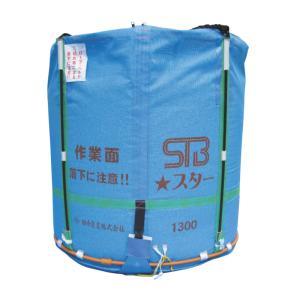 スタンドバッグスター 1300L 一般乾燥機向け 田中産業製 米出荷用フレコン グレンバッグ シBD|efiluz