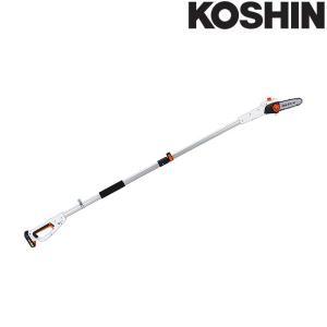 充電式伸縮ポールチェンソー SPS-1820 最大切断枝径38mm 伸縮調節最長2.3m 重量3.3kg 共通バッテリー 高枝用 剪定 工進 KOSHIN シB 代引不可|efiluz